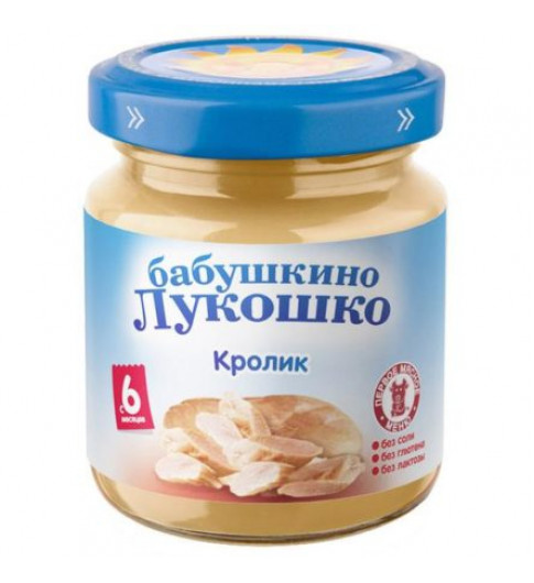 «Бабушкино Лукошко» Пюре мясное Кролик, 100г, 6мес