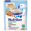 Nutrilon Каша молочная Гречневая, без сахара, 200 гр