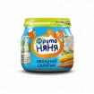 ФрутоНяня Овощной салатик, 5мес+, 80 гр