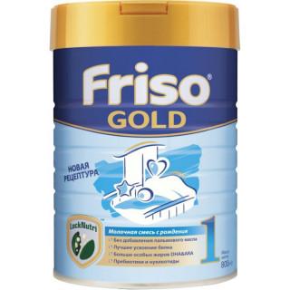 Friso Gold Молочная смесь 1, 0-6мес, 800 гр
