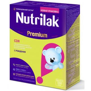 Nutrilak (Нутрилак) Премиум СОЯ — при непереносимости белков молока, 0мес+, 350гр