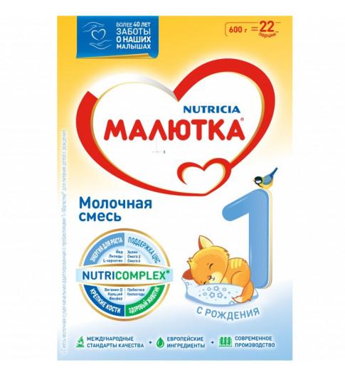Малютка 1, детская молочная смесь, 0-6мес, 600гр