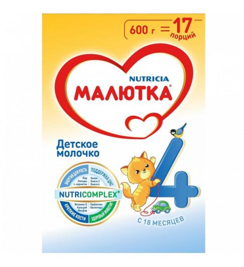 Малютка 4, детская молочная смесь, 18мес+, 600 гр