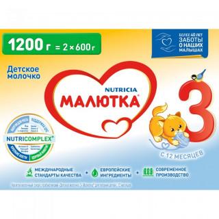 Малютка 3, детская молочная смесь, 12мес+, 1200гр