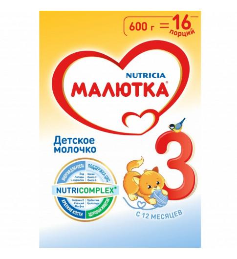 Малютка 3, детская молочная смесь, 12мес+, 600 гр