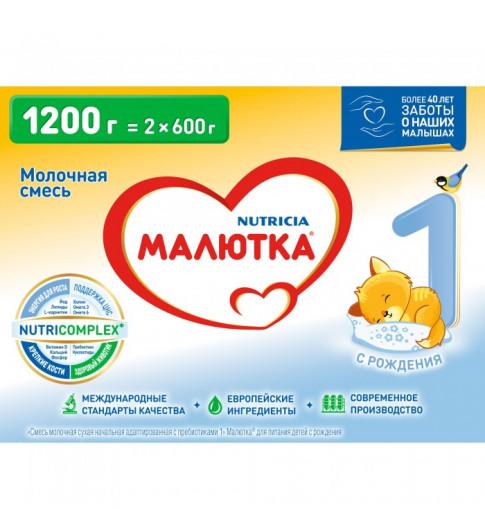 Малютка 1, детская молочная смесь, 0-6мес, 1200 гр