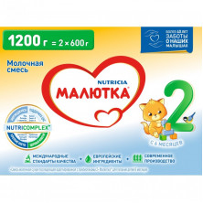 Малютка 2, детская молочная смесь, 6-12мес, 1200гр