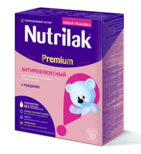 Nutrilak (Нутрилак) Премиум Антирефлюкс, 0мес+, (от колик, срыгивания и запоров), 350гр