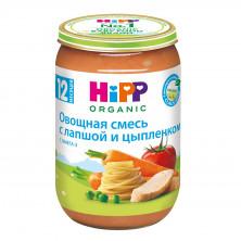 Hipp Пюре мясное Нежные овощи с лапшой и цыпленком, 12мес+, 220гр
