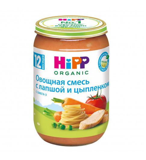 Hipp Пюре мясное Нежные овощи с лапшой и цыпленком, 12мес+, 220гр Хипп
