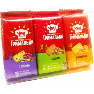 Печенье Уральские кондитеры Гримальди микс, 135 г
