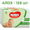 Huggies Салфетки Ultra Comfort Aloe 2х64 шт.