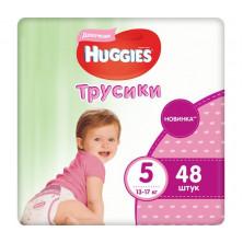 Huggies Подгузники-Трусики для девочек 5 (13-17 кг) 48 шт Хаггис