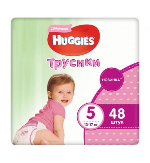 Huggies Подгузники-Трусики для девочек 5 (13-17 кг) 48 шт