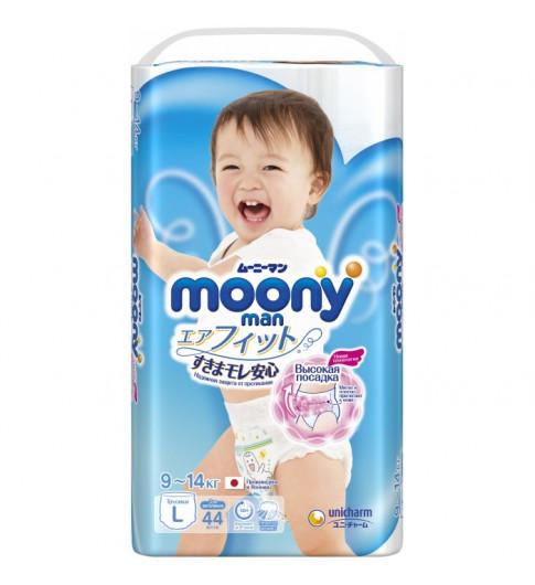 Moony Man трусики для мальчиков, L (9-14 кг), 44 шт
