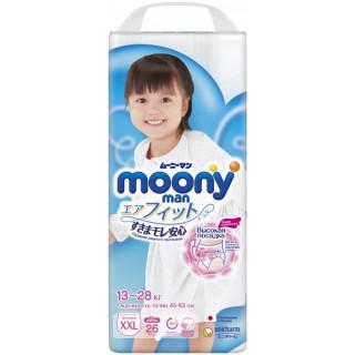 Moony Подгузники-трусики для девочек XXL (13-28 кг) 26 шт