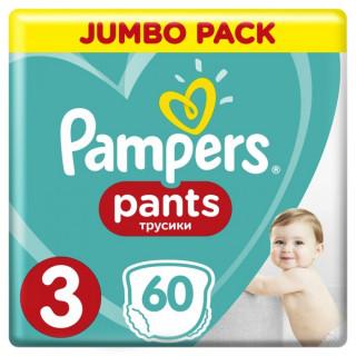 Pampers (Памперс) Подгузники-трусики Pants Midi р.3 (6-11 кг) 60 шт
