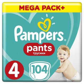 Pampers (Памперс) Подгузники-трусики  Pants Maxi р.4 (9-15 кг) 104 шт