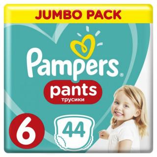 Pampers  (Памперс) Подгузники-трусики Pants Extra Large р.6 (15+ кг) 44 шт