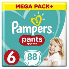Pampers (Памперс) Подгузники-трусики Pants Extra Large р.6 (15+ кг) 88 шт
