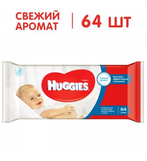 Huggies Влажные салфетки Classic 64 шт.