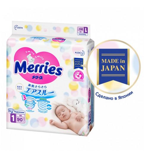 Merries подгузники, NB (0-5 кг), 90 шт Мерриес