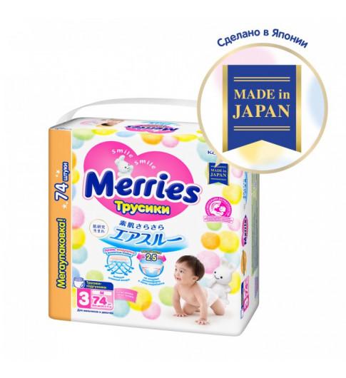 Merries Подгузники-трусики M (6-11 кг) 74 шт Мерриес