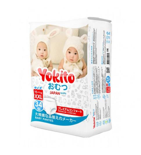 Yokito Подгузники-трусики Premium ХХL (15+кг), 34 шт