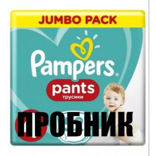 Пробник Pampers  Подгузники-трусики  Pants Maxi р.4 (9-15 кг) 2 шт