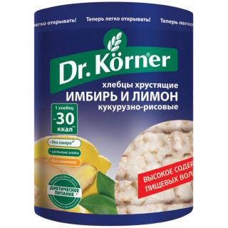Dr. Korner Хлебцы Кукурузно-рисовые Имбирь и Лимон, 90 гр