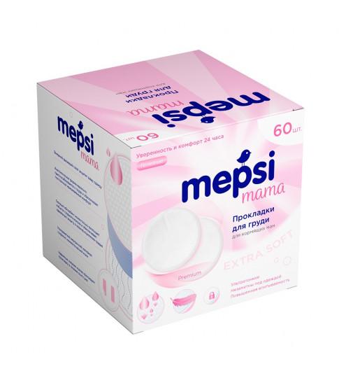 MEPSI Прокладки для груди гелевые, 60 шт