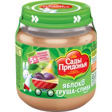 Сады Придонья Пюре Яблоко-груша-слива, 5мес+, 120гр - стекло