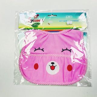 Бусинка Нагрудник с карманом, 35*31 см - розовый