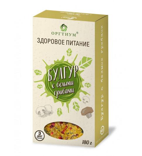 Оргтиум Булгур с белыми грибами, 180 гр