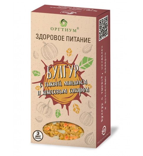 Оргтиум Булгур с Тыквой, Миндалем и Кокосовым сахаром, 180 гр