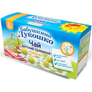 «Бабушкино Лукошко» Детский чай Ромашка с 1 мес. 1 г х 20 пак.
