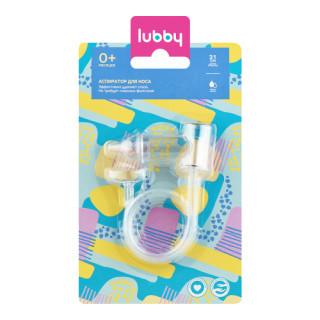 Lubby Аспиратор для носа с твердым кончиком, 0мес+