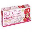 R.O.C.S. Baby Промо Набор Зубная паста Малина и Клубника, 1+1 в подарок, 4-7 лет