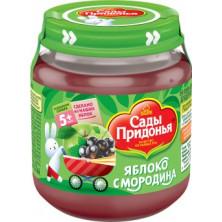 Сады Придонья Пюре Яблоко-смородина, 6мес+, 120гр - стекло
