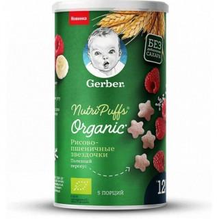 Gerber (Гербер) Звездочки Малина Банан, 12мес+, 35 гр - без соли и  сахара
