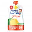 Агуша пюре Груша, 4мес+, 90 гр - пауч