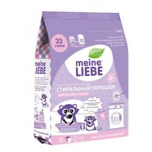 Meine Liebe стиральный порошок для детского белья, концентрат, 1 кг Мейн Либе