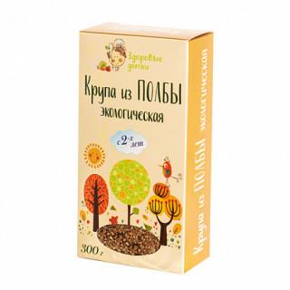 Здоровые детки Крупа из Полбы Экологическая, с 2 лет, 300 гр