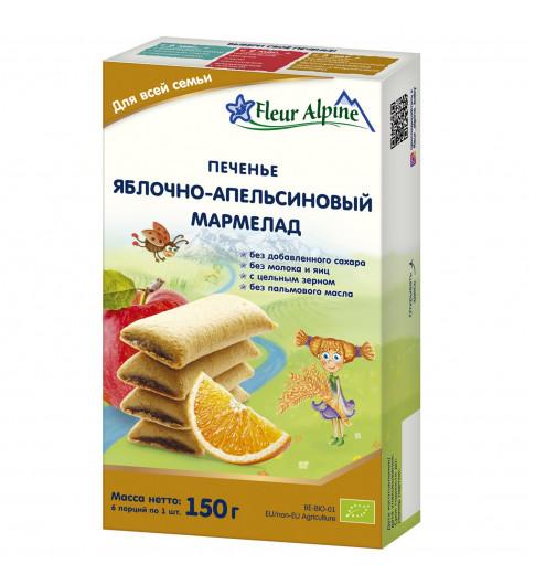 Флер Альпин (Fleur Alpine) Печенье Яблоко Апельсин Мармелад, 150 гр