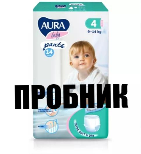 Пробник Aura Подгузники-трусики, 4-ка 9-14 кг, 2 шт