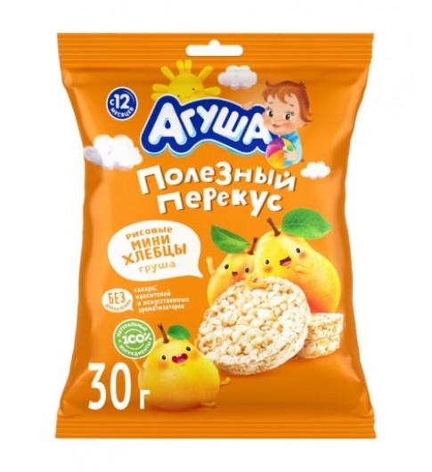 Агуша Хлебцы Мини Рисовые с ягодным соком, 30 гр, 12 мес+