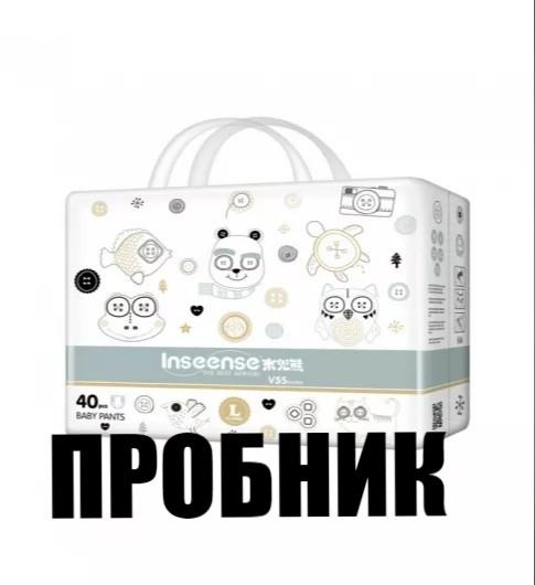 Пробник Inseense Трусики Подгузники V5 XL (12-17 кг), 2 шт - стандартные