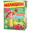 ФрутоНяня Малышам Банан, Яблоко, Вишня и Малина, 6мес+, 200 мл