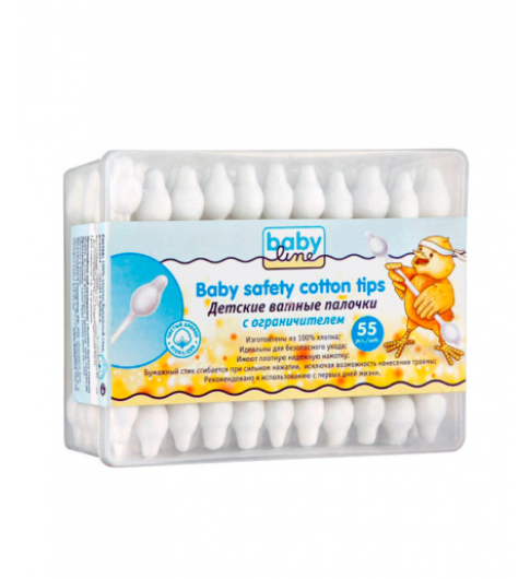 Babyline Детские ватные палочки с ограничителем, 55 шт