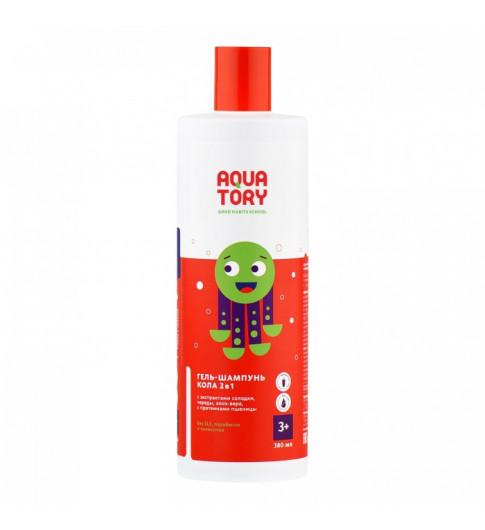 Aquatory Детские Гель Шампунь с ароматом «CoCo-Cola», 380мл, 3 года+